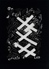 Кристаллическая живопись: Кристаллическая линия: Халцедон (Halcedony)