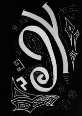 Кристаллическая живопись: Кристаллическая линия: Лунный камень (Moon Stone)