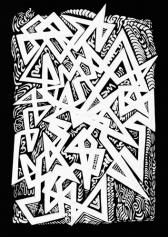 Интегральная живопись: Уникальная серия: Пространство