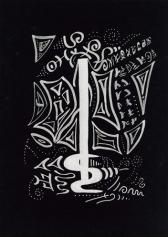 Кристаллическая живопись: Кристаллическая линия: Сардоникс (Sardonix)