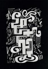 Кристаллическая живопись: Кристаллическая линия: Турмалин (Turmalin)